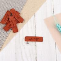 Прочие СМЛ-34702-1-СМЛ0004317028 Нашивка «Hand made», 5 × 1,5 см, 1шт коричневый