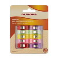 Aurora AU-C2610 Клипсы для фиксации материала AU-C2610  малые, 2,6 см, 10 шт.