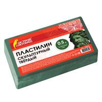 ОСТРОВ СОКРОВИЩ 104816 Пластилин скульптурный ОСТРОВ СОКРОВИЩ, оливковый, 0,5 кг, твердый, 104816