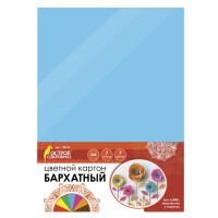 ОСТРОВ СОКРОВИЩ 128973 Картон цветной А4 БАРХАТНЫЙ, 7 листов 7 цветов, 180 г/м2, ОСТРОВ СОКРОВИЩ, 128973