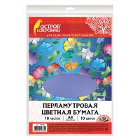 ОСТРОВ СОКРОВИЩ 129884 Цветная бумага А4 ПЕРЛАМУТРОВАЯ, 10 листов 10 цветов, 80 г/м2, ОСТРОВ СОКРОВИЩ, 129884