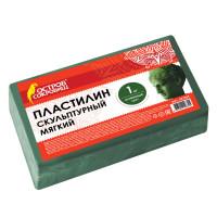 ОСТРОВ СОКРОВИЩ 227469 Пластилин скульптурный ОСТРОВ СОКРОВИЩ, оливковый, 1 кг, мягкий, 227469