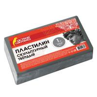 ОСТРОВ СОКРОВИЩ 227473 Пластилин скульптурный ОСТРОВ СОКРОВИЩ, серый, 1 кг, твердый, 227473