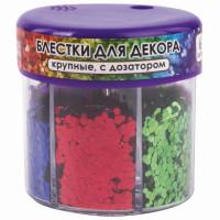 ОСТРОВ СОКРОВИЩ 662227 Блестки для декора ОСТРОВ СОКРОВИЩ, крупные, шестигранные, диспенсер с дозатором, 6 цветов по 9 г, 662227