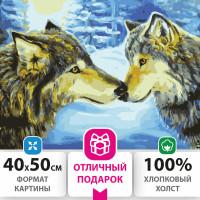 """ОСТРОВ СОКРОВИЩ 662479 Картина по номерам 40х50 см, ОСТРОВ СОКРОВИЩ """"Волки"""", на подрамнике, акриловые краски, 3 кисти, 662479"""