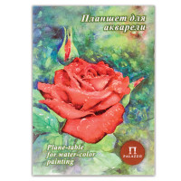 "PALAZZO ПЛАР/А4 Папка для акварели/планшет, А4, 210х297 мм, 20 л., 200 г/м2, бумага ГОЗНАК ""Скорлупа"", ""Алая роза"", ПЛАР/А4"