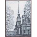 Палитра 08.025 Петропавловский собор, Санкт-Петербург