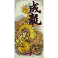 Panna И-1938 Золотой дракон