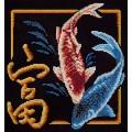 Panna И-1983 Иероглиф Богатство