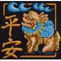 Panna И-1984 Иероглиф Защита дома