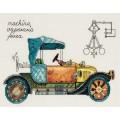 Panna M-7061 Машина механическая