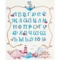 Panna МТ-1945 Морской алфавит