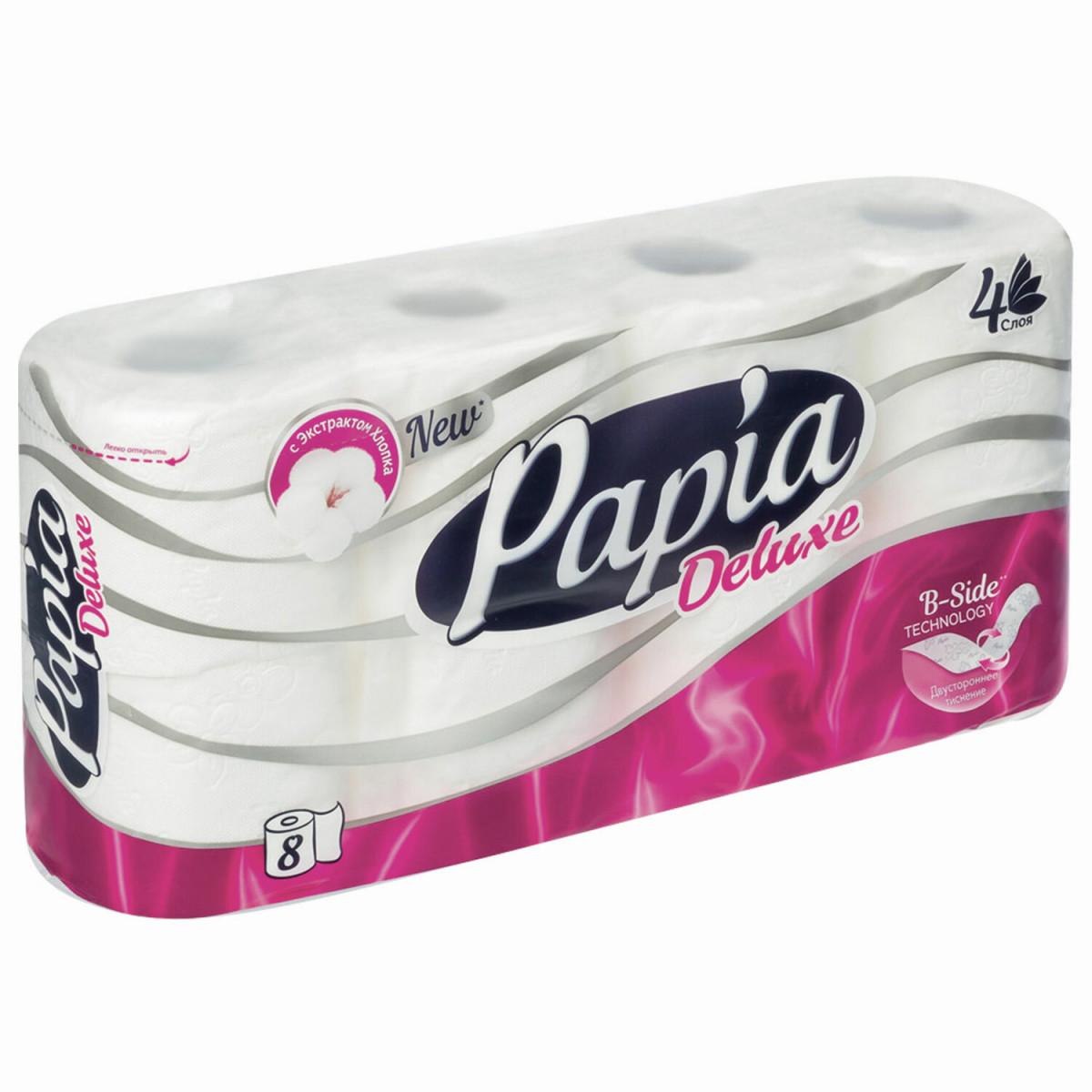 Бумага туалетная бытовая, спайка 8 шт., 4-слойная (8х16 м), PAPIA DELUXE, белая, 5062173 (арт. 5062173)