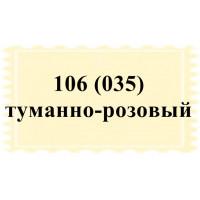 Прочие 106 (035) Иранский фоамиран (парча), туманно-розовый