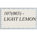 107 (003)  Иранский фоамиран (парча),светло-лимонный