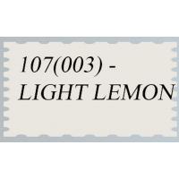 Прочие 107 (003)  Иранский фоамиран (парча),светло-лимонный