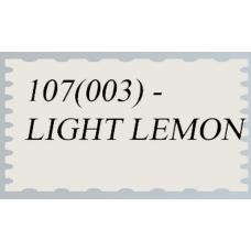 Иранский фоамиран (парча),светло-лимонный (арт. 107 (003) )