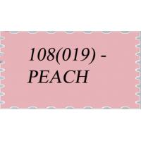 Прочие 108 (019)  Иранский фоамиран (парча), персиковый