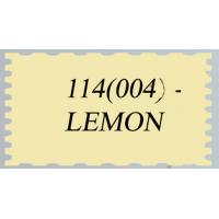 Прочие 114 (004) Иранский фоамиран (парча), лимон