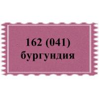Прочие 162 (041)  Иранский фоамиран (парча), бургундия