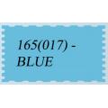 165 (017)  Иранский фоамиран (парча), голубой