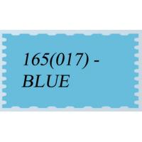 Прочие 165 (017)  Иранский фоамиран (парча), голубой