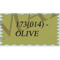 173 (014)  Иранский фоамиран (парча), оливковый