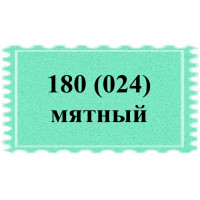 Прочие 180 (024)  Иранский фоамиран (парча), мятный