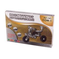 """Поделкин COM-1 """"Поделкин"""" COM-1 Конструктор 12 моделей 174 элемент."""