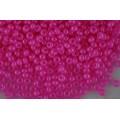 Preciosa Ornela 331-19001-10/0-17177 Бисер