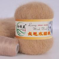 Mink wool 03 Норка длинноворсовая 03 бежевый