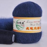 Mink wool 11 Норка длинноворсовая 11 темно синий