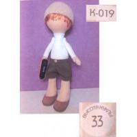 Пуговка К-019 Набор для создания интерьерной куклы