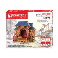 "REZARK CHN-002 Объемные пазлы 3D Серия CHN-002  ""Домики Китая"" Театр 14,3х12х14 см"