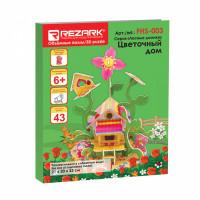 """REZARK FHS-003 Объемные пазлы 3D Серия FHS-003  """"Лесные домики"""" Цветочный дом"""
