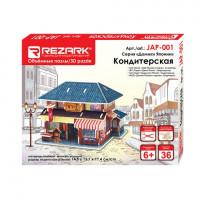 """REZARK JAP-001 Объемные пазлы 3D Серия JAP-001  """"Домики Японии"""" Кондитерская 14,5х13,7х11,4 см"""