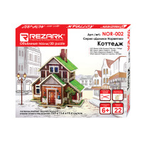 "REZARK NOR-002 ""REZARK"" NOR-002 Серия ""Домики Норвегии"". 15.1 x 11.4 x 15.4 см Коттедж."