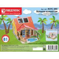 "REZARK ROTC-002 ""REZARK"" ROTC-002 Пазл 3D 22.5 x 17 x 14.5 см ванная комната"