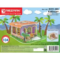 "REZARK ROTC-005 ""REZARK"" ROTC-005 Пазл 3D 20 x 21 x 11 см кабинет"