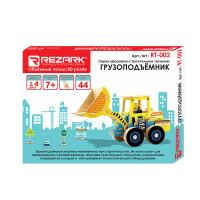 """REZARK RT-002 """"REZARK"""" RT-002 Серия """"Дорожно-строительная техника"""" грузоподъемник"""
