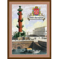 Риолис 0049 РТ Города России. Санкт-Петербург