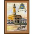 Риолис 0056 РТ Города России. Кострома.