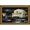 Риолис 1638 Большой театр