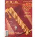 Риолис 861 Набор для вышивания «Сотвори Сама»