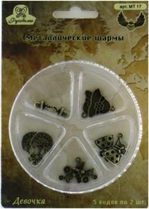 """Металлическая подвеска-шарм """"Рукоделие"""" MT 17 (арт. 17)"""