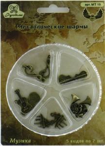 """Металлическая подвеска-шарм """"Рукоделие"""" MT 19 (арт. 19)"""