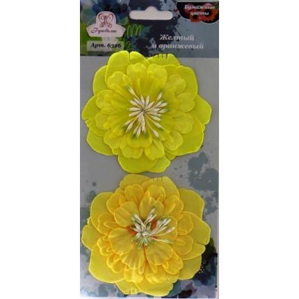 """Бумажные цветы """"Рукоделие"""" 6326, Желтый и оранжевый (арт. 26)"""