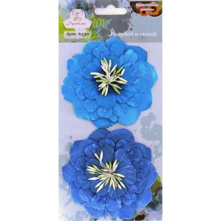 """Бумажные цветы """"Рукоделие"""" 6330, Голубой и синий (арт. 30)"""