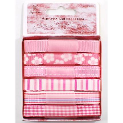 Ленточки для творчества «Рукоделие» Набор BPС001 Розовая фантазия (арт. BPС-001)