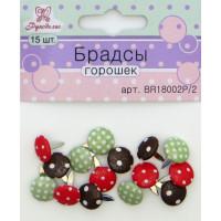"""Рукоделие BR18002P-2 Брадсы тканевые """"Горошек-2"""""""